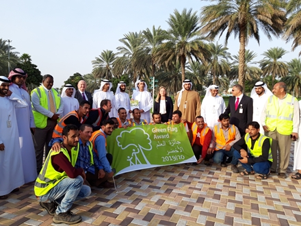 UAE flies the flag for quality parks